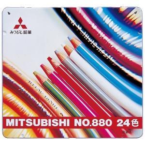 三菱鉛筆 色鉛筆880 K88024CP 24色...の商品画像
