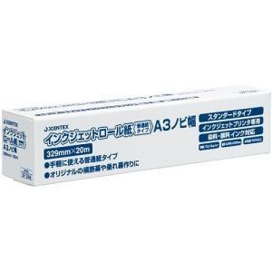 ジョインテックス IJロール紙 普通紙 A3N A056J (送料込・送料無料)|smartoffice
