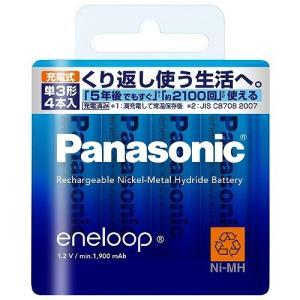 Panasonic エネループ単34本入BK-...の関連商品2