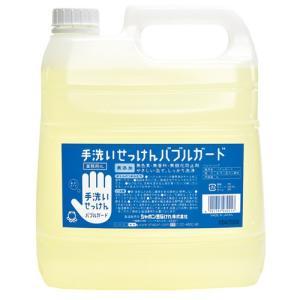 しゃぼん玉石けん 手洗いせっけん バブルガード業務用 4L(送料込・送料無料)