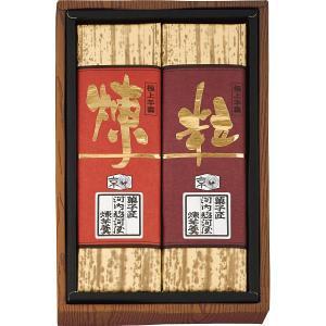 河内駿河屋 ようかん詰合せ(2棹) (384-617)(送料...