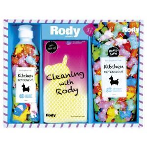 ロディ キッチン洗剤セット R-08Y (-004-T073-) (個別送料込み価格) | 内祝い ギフト お祝|smartoffice