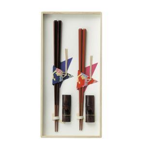 ※台紙は、生産上の都合により異なる場合がございます。 ●商品内容: 箸(大)235mm、箸(中)21...