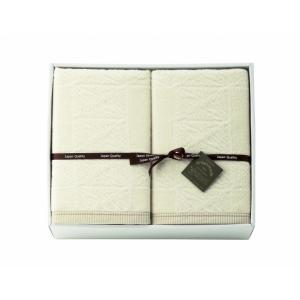日本製 綿毛布 エコバード 人と自然にやさしい ウール混綿毛布2P GMG20052U (069-067F)