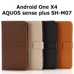 AQUOS sense plus SH-M07/Android One X4 ケース 手帳型 アンティーク調 カバー アクオス センス プラス アンドロイドワン エックスフォー スマホケース|smartphone-goods