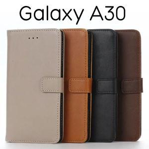 Galaxy A30 ケース 手帳型 アンティーク調 カバー ギャラクシー エーサーティ SCV43 スマホケース|smartphone-goods