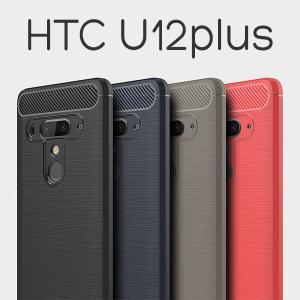 HTC U12plus U12+ ケース ソフトケース シリコンケース カバー エイチティーシー ユートゥエルブプラス スマホケース|smartphone-goods
