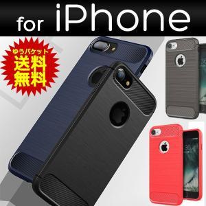 iPhone XS Max/XR/XS/X/8/8Plus/7/7plus/6s/6s plus/6/6 plus/SE/5s/5 ケース ソフトケース シリコンケース カバー アイフォン|smartphone-goods