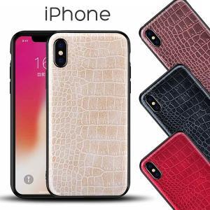 iPhone XS Max XR XS X 8 8Plus 7 7Plus ケース クロコダイルデザインハードケース アイフォン7 カバー|smartphone-goods