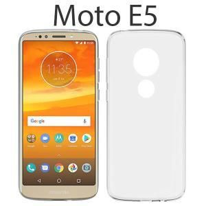 Moto E5 ケース ソフトケース カバー|smartphone-goods