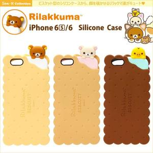iPhone6s iPhone6 ケース キャラクターケース ビスケット ソフトケース TPU シリコンケース カバー
