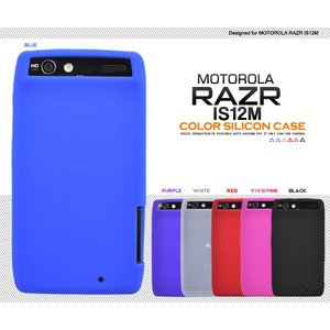 MOTOROLA RAZR IS12M ケース ソフトケース カラー モトローラ レーザー スマホカバー スマホケース|smartphone-goods