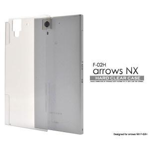 DIGNO V/Qua phone QX KYV42 ケース クリアハードケース カバー|smartphone-goods