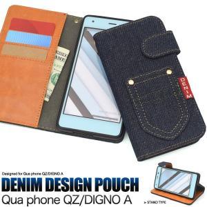 DIGNO A/Qua phone QZ ケース 手帳型 ポケットデニムデザイン カバー|smartphone-goods