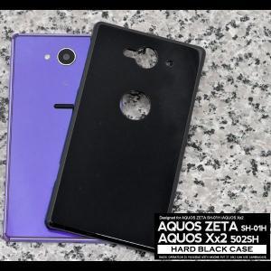AQUOS ZETA SH-01H/AQUOS Xx2 502SH ケース ハードブラックケース ハードケース カバー