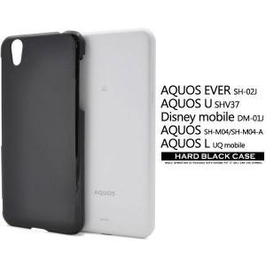 AQUOS SH-M04/SH-M04-A/EVER SH-...