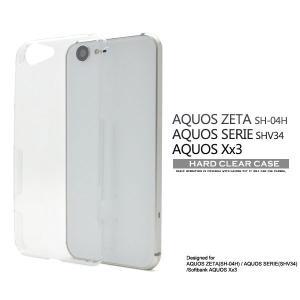 AQUOS ZETA SH-04H/AQUOS SERIE ...