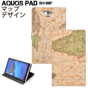 AQUOS PAD SH-06F ケース 手帳型 地図柄 アクオス パッド タブレットケース|smartphone-goods