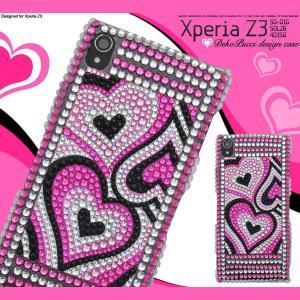 Xperia Z3 ケース デコケース ハードケース エクスペリアZ3 SO-01G/SOL26/401SO|smartphone-goods