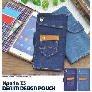 Xperia Z3 SO-01G SOL26 401SO ケース 手帳型 デニム エクスペリア ゼットスリー スマホカバー スマホケース|smartphone-goods