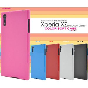 Xperia XZs XZ ケース カラーソフトケース カバー|smartphone-goods