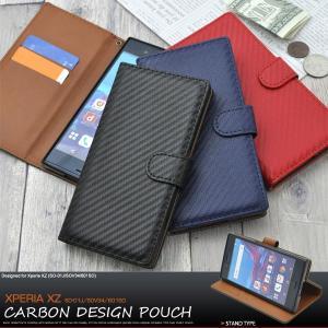 Xperia XZs XZ ケース 手帳型 カーボンデザイン手帳型ケース カバー|smartphone-goods
