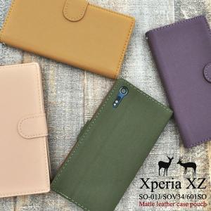 Xperia XZs XZ ケース 手帳型 マットレザー手帳型ケース カバー|smartphone-goods