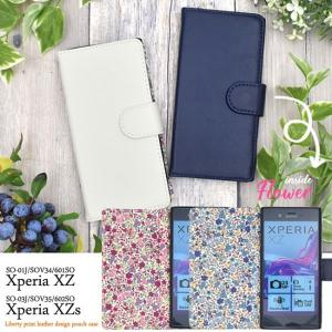 Xperia XZs XZ ケース 手帳型 裏地小花柄手帳型ケース カバー エクスペリア SO-03J SOV35 602SO SO-01J SOV34 601SO|smartphone-goods
