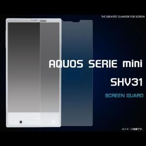 AQUOS SERIE mini SHV31 フィルム 液晶...