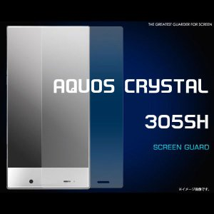AQUOS CRYSTAL 305SH フィルム 液晶保護シ...