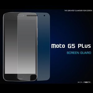Moto G5 Plus フィルム 液晶保護シール シール アMOTOROLA モトローラ モト G5 プラス スマートフォン|smartphone-goods
