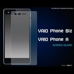 VAIO Phone Biz VPB0511S/VAIO P...