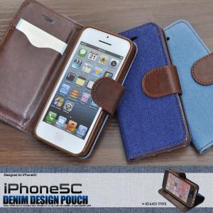 iPhone 5c ケース 手帳型 デニムデザイン カバー ...