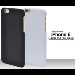 iPhone6s iPhone6 ケース マットハードケース...