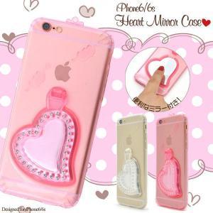 iPhone6s iPhone6 ケース ハートミラーソフトケース TPUケース