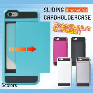 iPhone6s iPhone6 ケース ICカード収納可能...