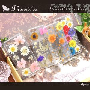 iPhone6s iPhone6 ケース 押し花ケース ソフ...