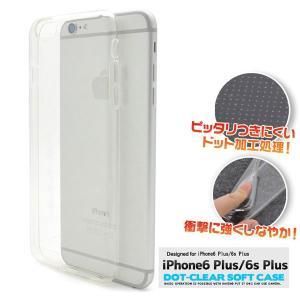 iPhone6s Plus iPhone6 Plus ケース 薄型ドットクリアソフトケース ソフトケース