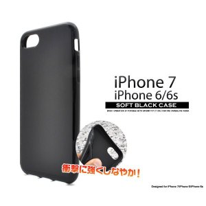 iPhone7 ケース ブラック ソフトケース TPUケース カバー