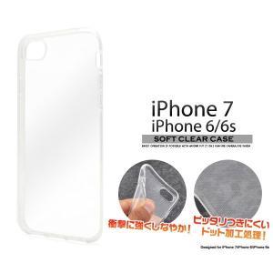 iPhone7 ケース ドットクリア ソフトケース TPUケース カバー