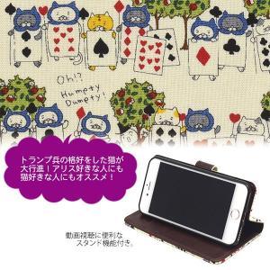 iPhone8 iPhone7 ケース 手帳型 不思議の国のアリス カバー アイフォンケース スマホケース smartphone-goods 02