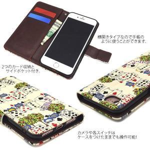 iPhone8 iPhone7 ケース 手帳型 不思議の国のアリス カバー アイフォンケース スマホケース smartphone-goods 03