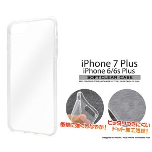 iPhone7Plus ケース ドットクリア ソフトケース TPUケース カバー