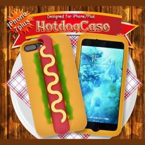 iPhone8 Plus iPhone7 Plus ケース ホットドッグソフトケース カバー iPh...