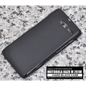 MOTOROLA RAZR M 201M ケース ハードケース ブラック モトローラ レーザー スマホカバー スマホケース|smartphone-goods