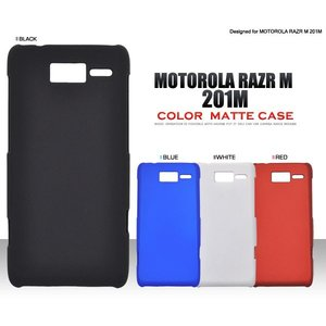 MOTOROLA RAZR M 201M ケース ハードケース マットカラー モトローラ レーザー スマホカバー スマホケース|smartphone-goods