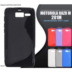 MOTOROLA RAZR M 201M ケース ソフトケース ウェーブデザイン モトローラ レーザー スマホカバー スマホケース|smartphone-goods