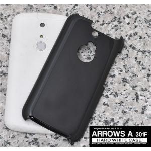 ARROWS A 301F ケース ハードケース ブラック アローズ エース エー スマホカバー スマホケース|smartphone-goods