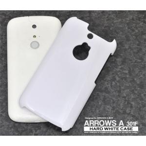 ARROWS A 301F ケース ハードケース ホワイト アローズ エース エー スマホカバー スマホケース|smartphone-goods