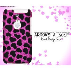 ARROWS A 301F ケース ハードケース ハートデザイン アローズ エース エー スマホカバー スマホケース|smartphone-goods